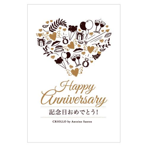 メッセージカード(記念日)