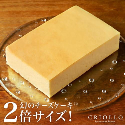 幻のチーズケーキ(グラン)