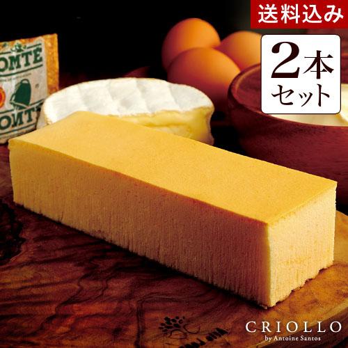 NEWチーズケーキ 芳醇なチーズケーキ プレミアム・チーズケーキ(約2~3名用)のお得な2本セット(長方形)【送料込】【冷凍便】【9時までの注文で当日出荷可】