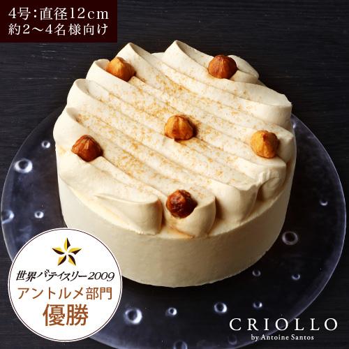 【バースデーケーキ】バニラムースとキャラメルのケーキ『ガイア』(4号:直径12cm)約2~4名様用【冷凍便】
