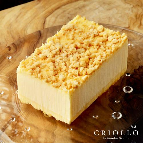 ニューヨークチーズケーキ(ハーフ)約1~2名様用【冷凍便】