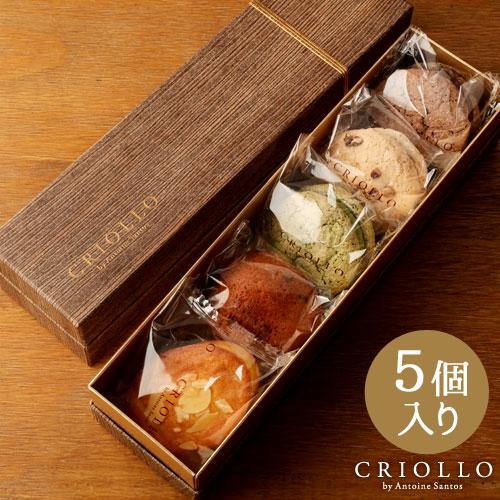 焼き菓子5個入り「小箱セット」