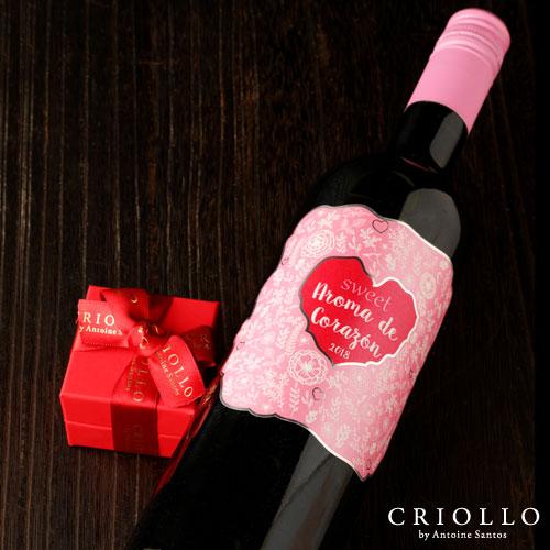 チョコレートとワインのセット(プロポリス+アロマデコラソン)【冷蔵便】【最短2~3営業日で出荷】