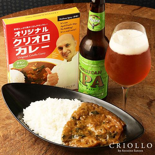 クリオロオリジナルカレー(チキン)+コルシカンIPA(ビール)