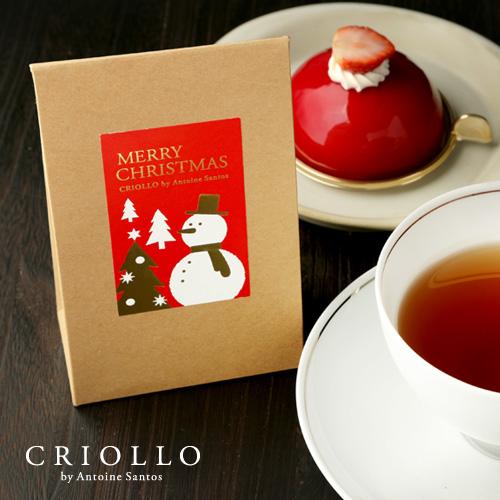 クリスマス限定フレーバーティー【紅茶】【常温便】【冷蔵便】【冷凍便】