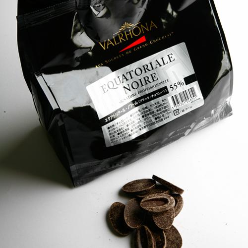 equatoriale_noire.jpg