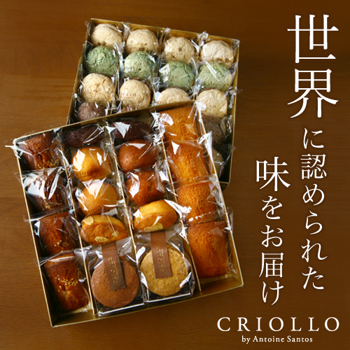【送料無料】 焼き菓子二段重箱セット 詰め合わせ38個入り【冷蔵便】