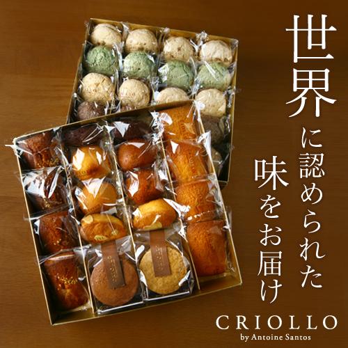 【送料無料】 焼き菓子二段重箱セット 詰め合わせ38個入り【常温便】 ギフト 人気