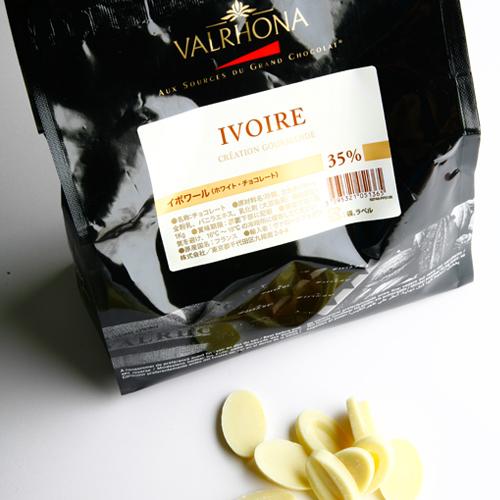 ivoire.jpg
