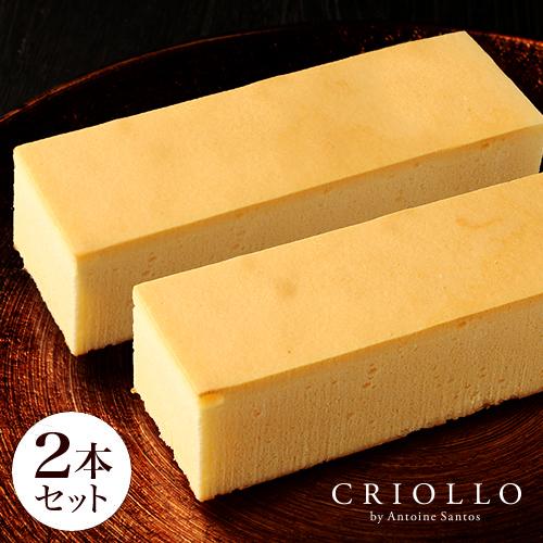 【チーズケーキ】サントスシェフの幻のチーズケーキ2本セット(長方形)