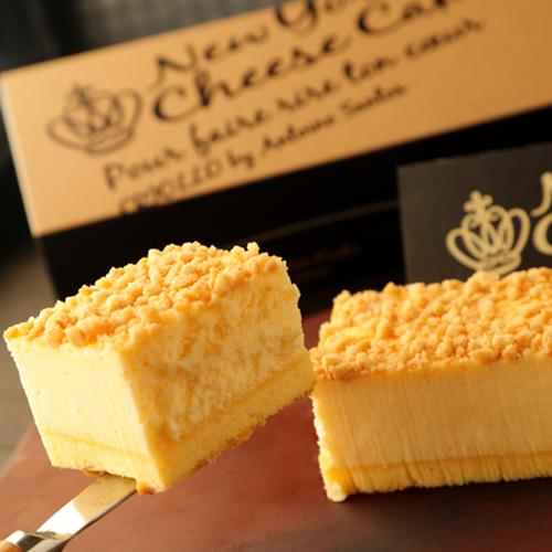 【人気商品】濃厚なめらかニューヨークチーズケーキ(冷凍便)