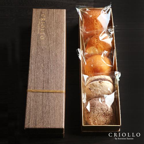 焼き菓子小箱セットB 詰め合わせ5個入り【冷蔵便】