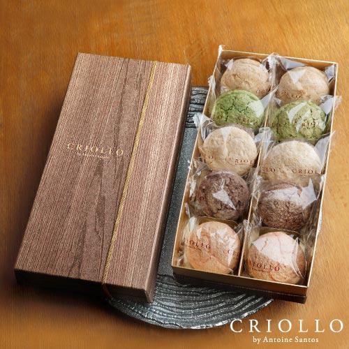 ヨーヨーマカロン10個セット  焼き菓子詰め合わせ【常温便・冷凍便】ギフト 人気
