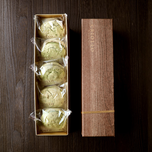 ヨーヨーマカロン抹茶5個セット 焼き菓子詰め合わせ【冷蔵便・冷凍便】