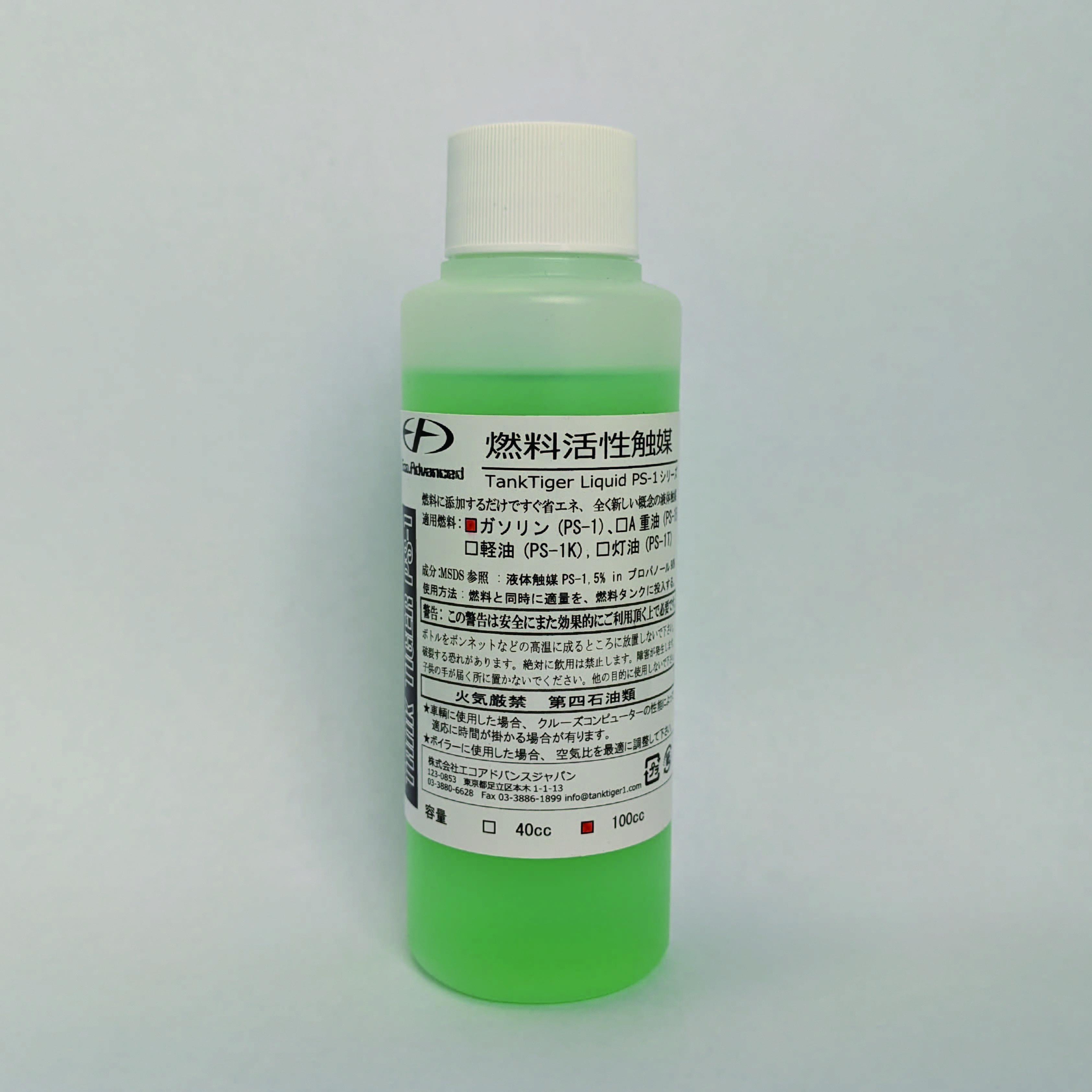 【ガソリン専用】タンクタイガー PS-1/内容量100cc(ガソリン1,000リットル分)