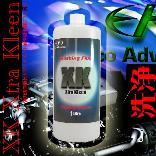 植物由来のフラッシングオイル 【XK (Xtra Kleen)】 エンジン内部を強力洗浄(1リットル)