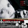 エンジンオイル 【フォーエバー7B】 6万キロ交換不要の長寿命 (1リットル) [15W-40]