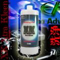 フラッシングオイル 【XK (Xtra Kleen)】 エンジン内部を強力洗浄&コーティング (1リットル)