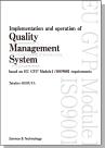 [書籍]Implementation and operation of Quality Management System based on EU GVP Module1/ISO9001 requirements