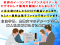 【セミナービデオ】現場目線で考える!すぐ活用出来る! コンピュータ化システムバリデーション(CSV)超入門2020