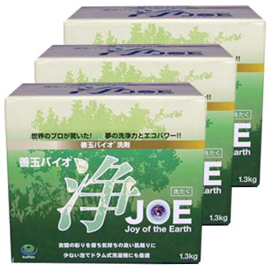 善玉バイオ 浄® 3個セット