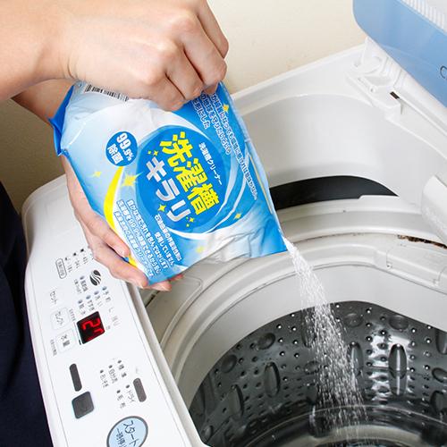洗濯槽キラリ