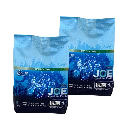 抗菌プラス2袋セット