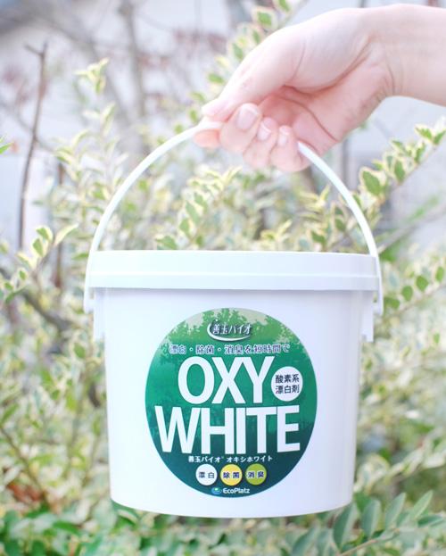 オキシホワイト