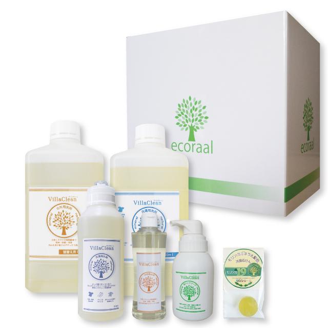 肌に優しい無香料洗剤 VillaClean ギフトセットB