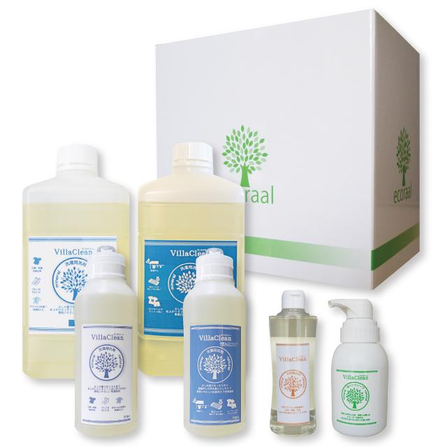 肌に優しい無香料洗剤 VillaClean ギフトセットC