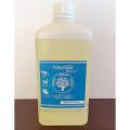 安全な抗菌剤入り洗濯用洗剤1L詰め替え用【エコラール】