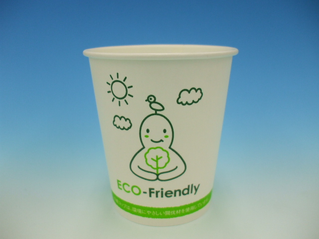 SM-205-3 ECO FRIENDLY(間伐) 2500個