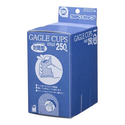 90250KUG 封筒型うがいカップ 250枚×20箱