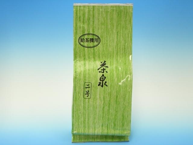 S-300 茶泉2号 200g×10本