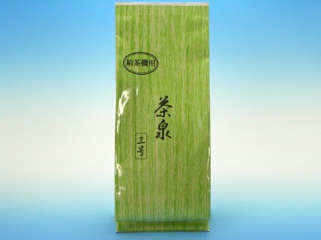 S-500 茶泉3号 200G×10本