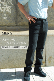 【MEN'S】オールジャパンメンズデニムパンツ