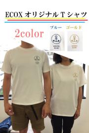 オーガニックコットン半袖T-シャツ