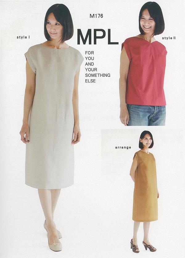 フロントバックドレス(M176)