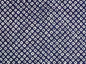 伝統的なちりめん生地 疋田文 鹿の子絞り 一目絞り 鹿の子しぼり 紺色・ネイビー(0643-74)
