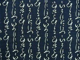 むら糸 和柄生地 和布 藍染風の伝統的な和風生地 いろは (1002-03)