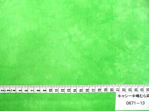 キャシー中島のムラ染め生地 ハワイアン生地 リコ 黄緑色 ライトグリーン(0671-13)