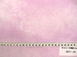キャシー中島のムラ染め生地 ハワイアン生地 モエ 薄いピンク色(0671-23)