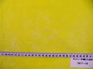 キャシー中島のムラ染め生地 ハワイアン生地 アロアロ 黄色 トリピカルフルーツの色(0671-26)