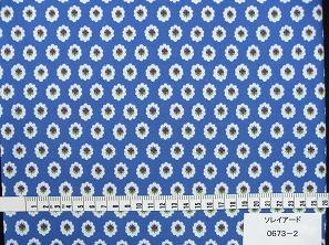 SOULEIADO ソレイアードの生地 ラ・フルール・ド・モーサンヌ 青色(ブルー)(0673-02)