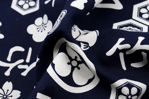 バッグなどの手芸に最適な 8号帆布 祝賀柄 紺