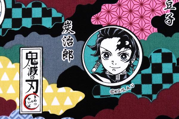 鬼滅の刃 キャラクターフェイス 黒