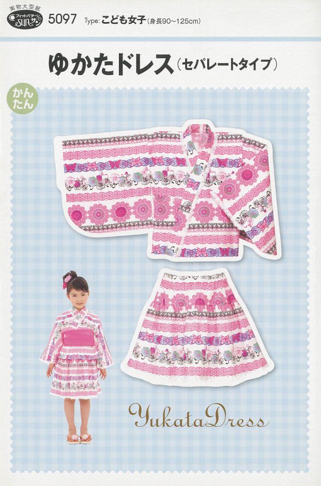 ゆかたドレス(セパレートタイプ)(5097)