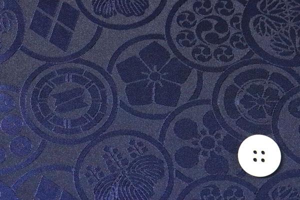 カチオンジャガード 家紋柄 濃紺