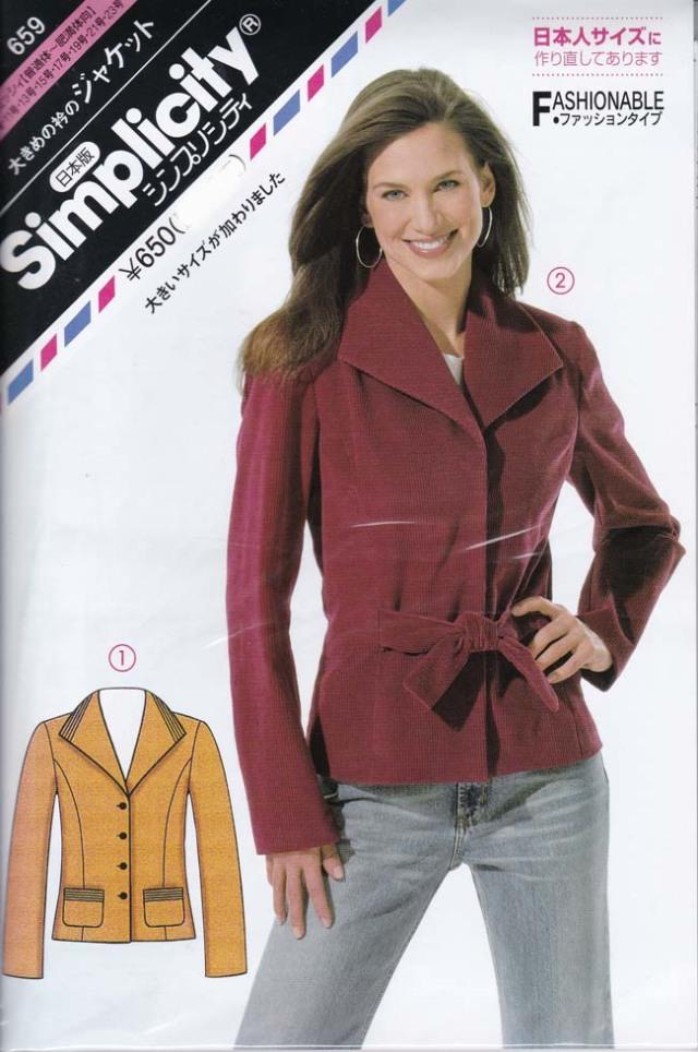 廃番シリーズ シンプリシティ 大きめの衿のジャケット