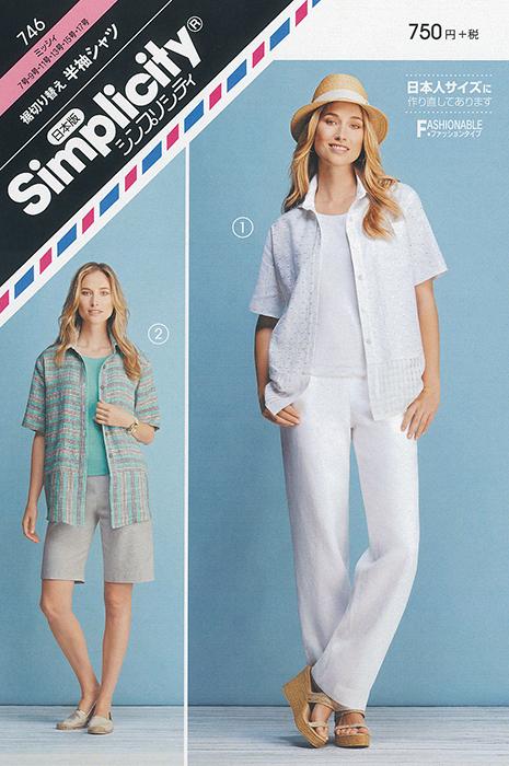 裾切り替え半袖シャツ(746)